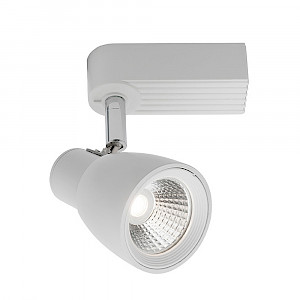 Jamison LED Track Light