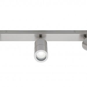 Fischer LED Spotlight